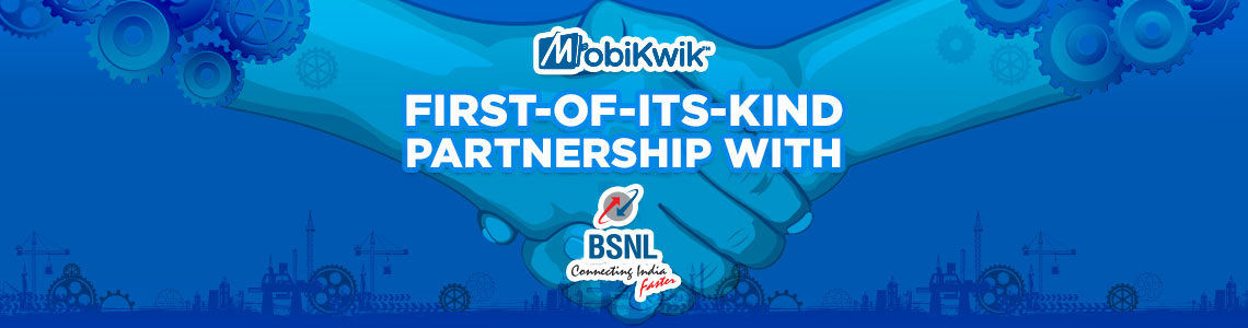 BSNL wallet powered by MobiKwik